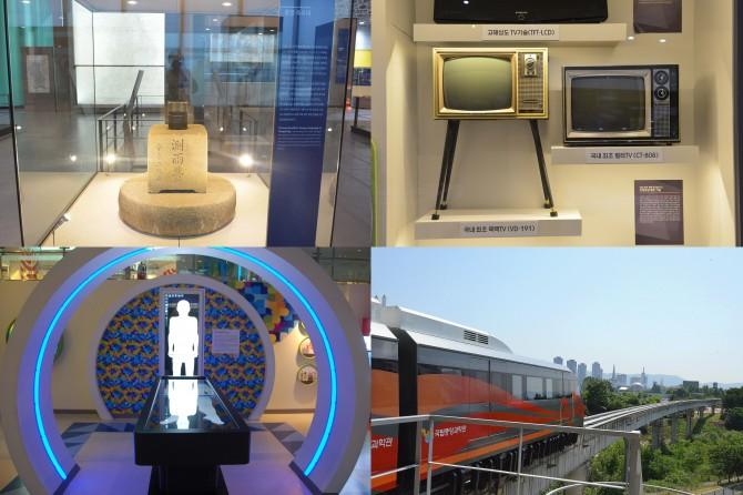 보물 제1652호 통영측우대(왼쪽 위 부터 시계방향), 국내 최초 흑백TV 금성VD-191, 세계에서 3번째로 개발한 자기부상열차, 세계 최초로 과학관에 전시된 3D가상해부 테이블. - 국립중앙과학관 제공